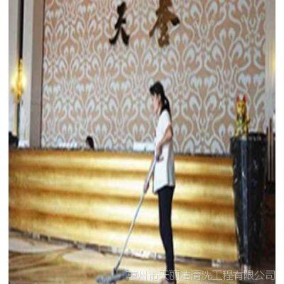 惠州清洁公司排名