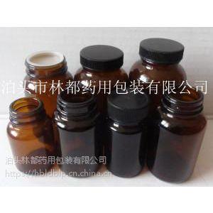 河北林都供应50ml棕色化工玻璃瓶