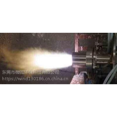 等离子体危废炉Plasma hazardous waste treatment system