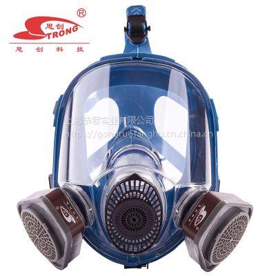 思创 防毒面具喷漆消防气体化工全面罩硅胶防毒防甲醛农药ST- M80-1