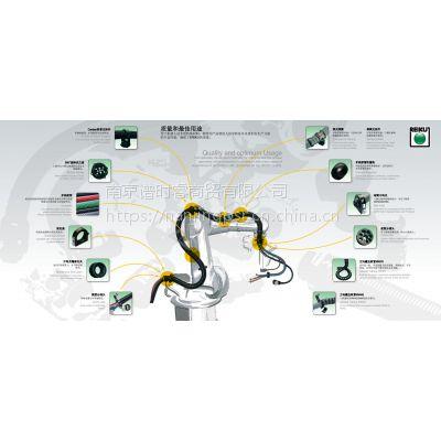 库卡ABB发拉科管线包产品德国REIKU机器人软管