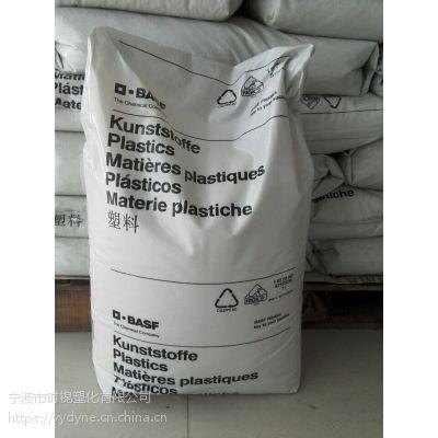 PBT德国巴斯夫B4406G2耐高温10%玻纤增强阻燃防火V0PBT