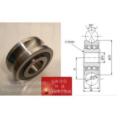 LFR 5201-10 KDD-NPP轴承重量68 槽径10 内径12 外径35 宽度
