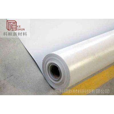 山东聚氯乙烯pvc防水卷材|聚氯乙烯pvc防水卷材价格