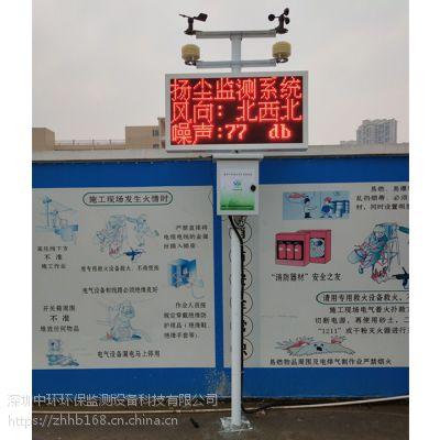 中环环保苏州扬尘检测仪 厂家直销