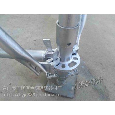 盘扣式脚手架厂家与您分享脚手架施工中有哪些规范规定