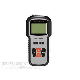 多功能便携式重金属分析仪、水质便携式检测仪、多参数水质测定仪