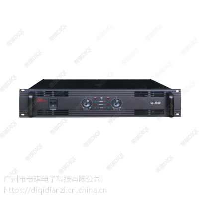 帝琪/DIQI 会议音响系统 2通道专业功放 QI-2100