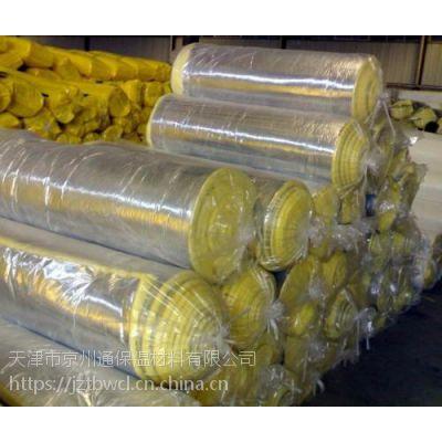 厂家直销玻璃纤维制品玻璃棉保温材料