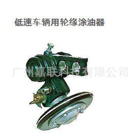 2018热卖富士涂油器中国总代理轨道润滑轮缘涂油器BF-1000批发