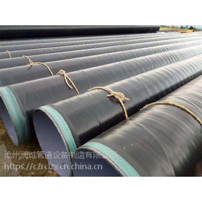 沧州润诚管道生产焊接钢管 加工3PE防腐钢管 材质Q235B