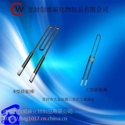 登封创威厂价直销各种规格的硅钼棒12/24×400×550×160欢迎订购
