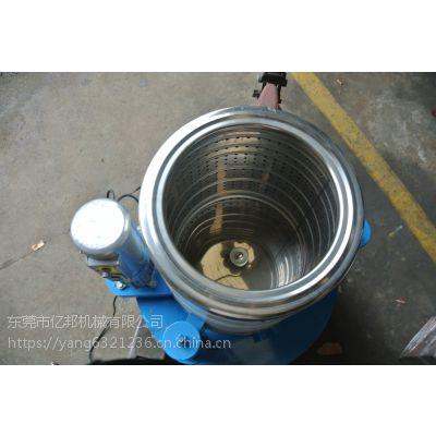东莞加工简易式工业脱水机 304小型汽车美容脱水机 不锈钢甩桶