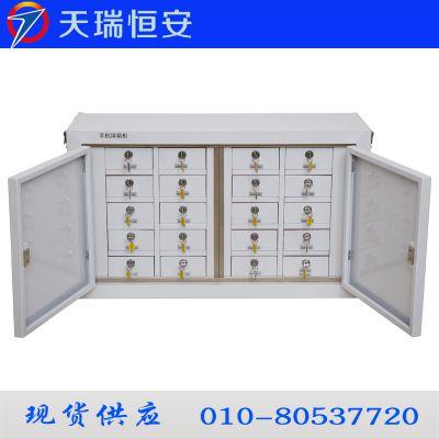 天瑞恒安TRHA-20手机信号屏蔽柜,20格手机屏蔽柜厂家价格