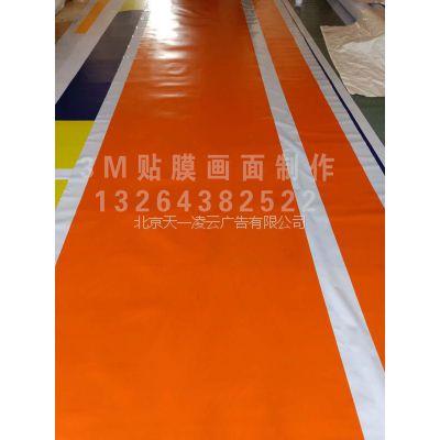 连锁门店贴膜画面制作 艾利4509即时贴 3M艾利灯箱布即时贴北京直营
