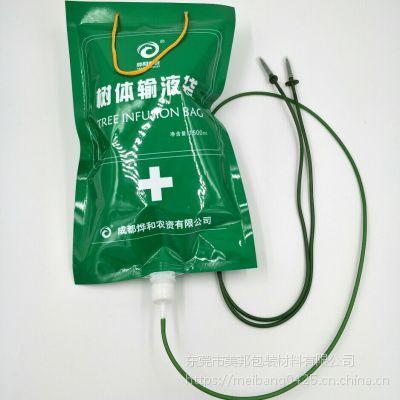贴牌1500ml树体输液袋 可挂式大树输液吸嘴袋 现货可零售植物营养液包装袋 成套出品批发