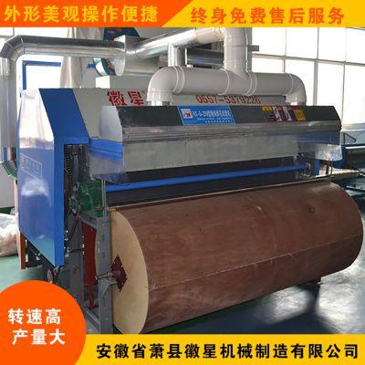 安徽徽星机械厂-生产的梳理机