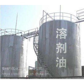河南郑州丹凤化工6号溶剂油《流程64-85》厂家,优级品6号溶剂油《密度0.676》批发