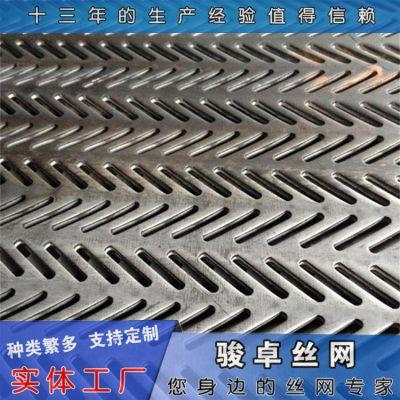 不锈钢冲孔网菱形装饰穿孔板重量冲孔网