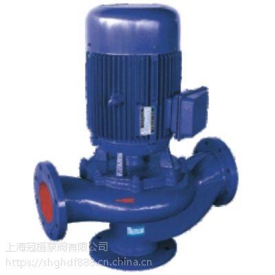 ISW50-160(I)A供应不锈钢管道离心泵 防爆管道泵离心泵 耐腐蚀离心泵