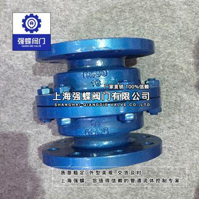 衬氟止回阀 H42F46-16C立式止回阀 耐腐蚀止回阀DN25 DN32-DN300