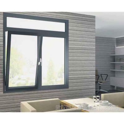 武汉铝合金门窗|铝合金门窗定制