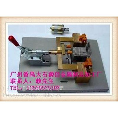 兴通工装夹具设计(图)|工装夹具生产报价|佛山工装夹具生产