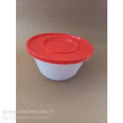 【味千拉面】一次性塑料圆碗1320ML+175红盖 红盖白体PP 可订制LOGO