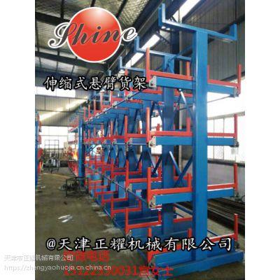 南京悬臂式货架 管材存储货架 可调自动升降架 燃气管道存放方法