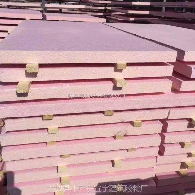 供应外墙保温1200*600型硅脂聚苯板/改性聚苯板