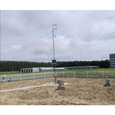 自动气象观测站 小气候观测仪