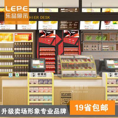 广东超市便利店香烟柜价格 广东烟酒架厂家批发