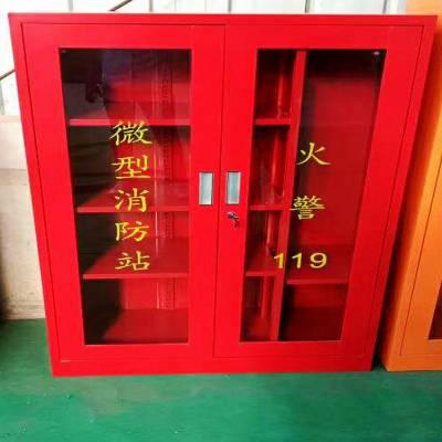 欧胜诺专业定制生产雄安新区消防器材柜、保定应急应变柜、天津消防器材设备展示储存