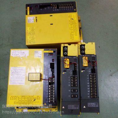 A06B-6058-H005/H006 FANUC伺服放大器法兰克伺服驱动器维修议价