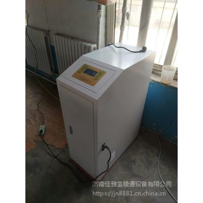 醇基燃料采暖炉 甲醇燃料采暖炉 家用小型节能暖气炉