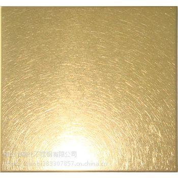 酒店装饰专业乱纹钛金 佛山高比304不锈钢乱纹钛金供应商