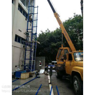 货运升降机 固定式升降台 载货电梯 大吨位汽车举升机 铁岭市 苏州市启运供应商