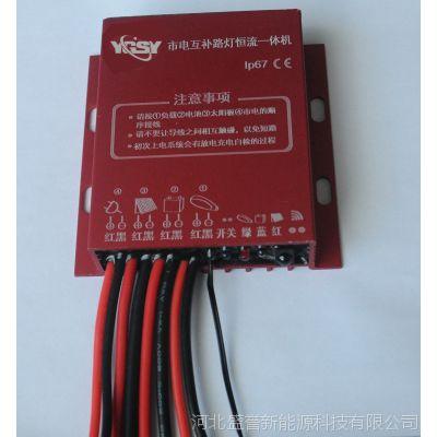 阳光盛誉锂电池升压型锂电池市电互补控制器