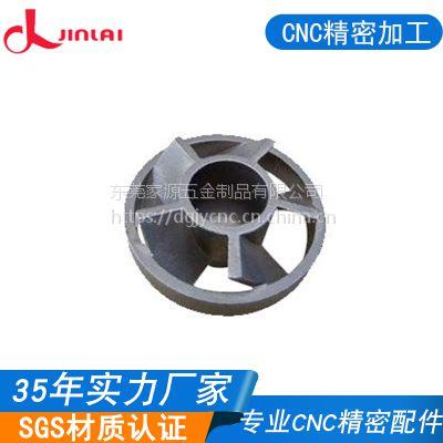 锌合金压铸厂专业高压铸造铝压铸加工 锌模具CNC加工 价格实惠可定制交货快