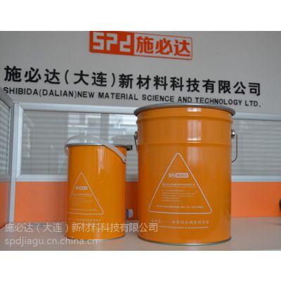 厂家供应施必达AK油 奥克油 黄金油 涂抹金属表面