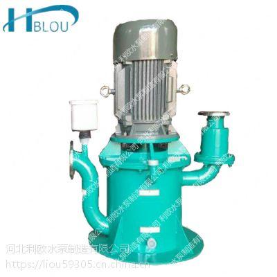 利欧40WFB-A立式无密封自控自吸泵耐腐蚀不锈钢化工泵