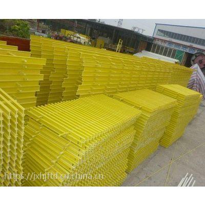 江西赣州恒佳厂家直销楼梯格栅板,防滑,防潮