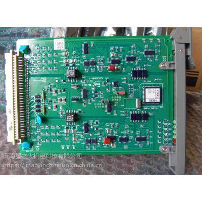 浙大中控DCS系统XP314电压信号输出卡全场热卖