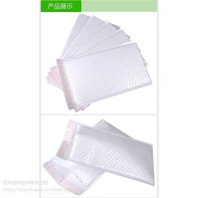 江浙沪厂家直销珠光膜复合气泡袋 电商快递的新选择