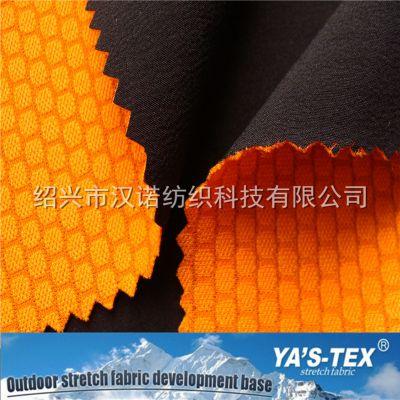 270GSM 涤纶四面弹复合面料 圆点针织提花 冲锋衣软壳面料