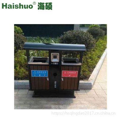 定制【海硕】优质钢木垃圾桶HS-327 户外钢分类果皮箱 城市街道垃圾桶 青岛厂家直销