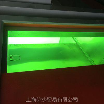 供应深圳阴极电泳漆厂家