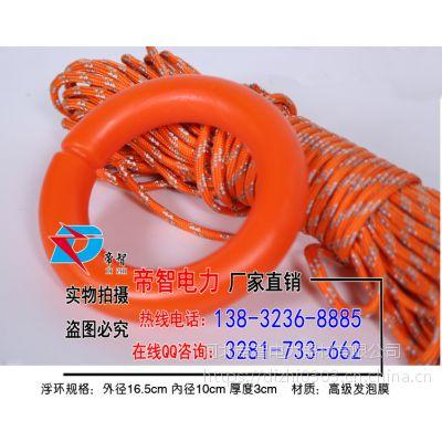 反光救生绳生产厂家水上救援漂浮绳参数安全绳救生绳