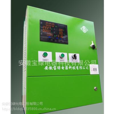 宝绿加工定制物联网远程水质监测、3G/4G远程控制、河道水体治理