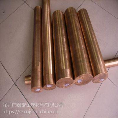 进口耐磨C5191磷青铜棒 易车削C54400磷铜棒